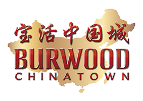 Burwood Chinatown